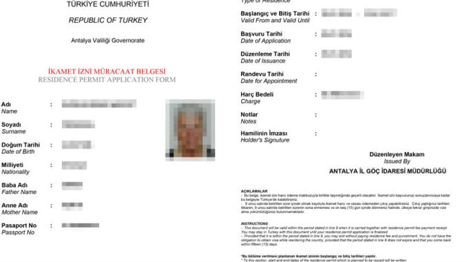 vorläufiges Dokument für die Ein- und Ausreise im Antragszeitraum
