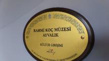Kamil-M.-Koc-Museum-(10)